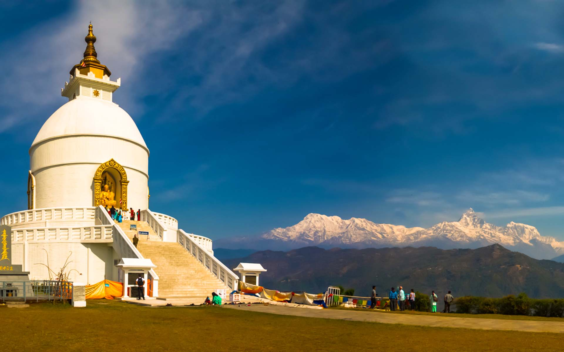 Rediscover Nepal